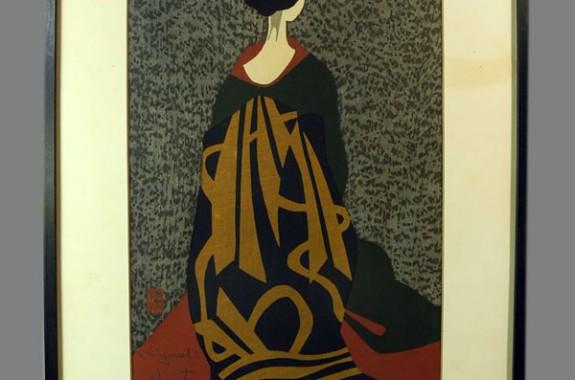 斎藤清 (版画家)の画像 p1_33