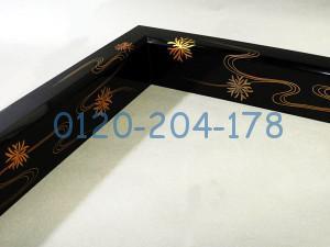 漆器 茶道具 高級 蒔絵 茶席