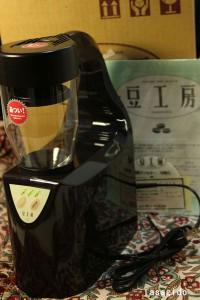 珈琲豆焙煎機 コーヒー 豆工房