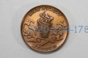 銅 コイン