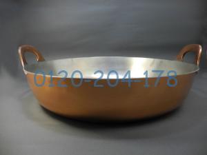 パエリア フライパン 銅