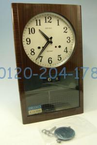 昭和レトロ 掛時計