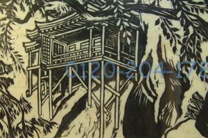 長谷川富三郎 三徳山 木版画