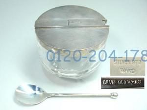 シュガーポット 銀